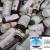 Organizirano sakupljanje ambalaže sredstava za zaštitu bilja