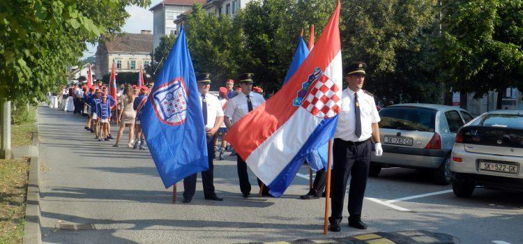 Dan domovinske zahvalnosti i Dan hrvatskih branitelja