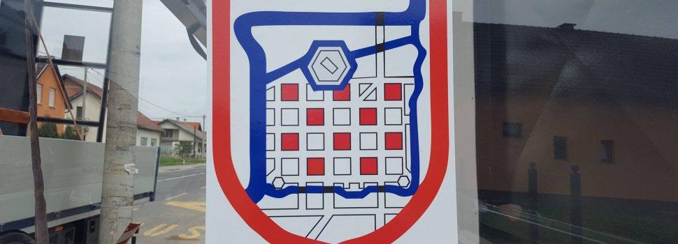 Obavijest o prodaji izravnom pogodbom poljoprivrednog zemljišta u vlasništvu Republike Hrvatske na području Grada Gline k.č. 964/6 k.o. Donje Selište