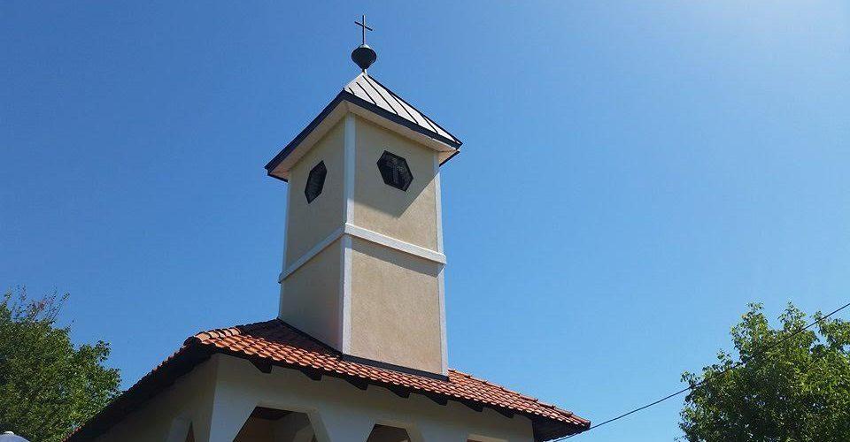 Proslavljen blagdan sv. Petra i Pavla u Ilovačku