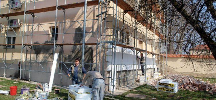 Održavanje zgrade gradske uprave Grada Gline – povećanje toplinske zaštite vanjske ovojnice zgrade…