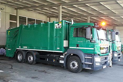 Sufinanciranje nabave specijalnog vozila za komunalni otpad na području Grada Gline