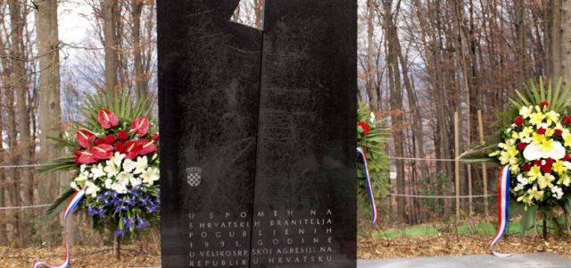 """Otkrivanje spomen obilježja masovne grobnice na lokaciji """"KOMOGOVINA"""""""