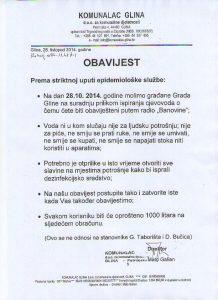 Obavijest za sve građane i korisnike javnih vodnih usluga prilikom ispiranja cjevovoda