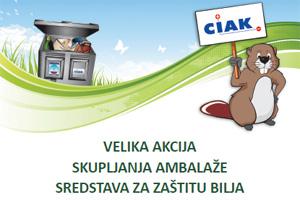 """Akcija """"Prateći list"""" za područje Sisačko-moslavačke županije za grad Glinu"""