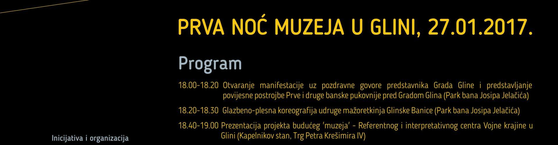 Prva Noć muzeja u Glini