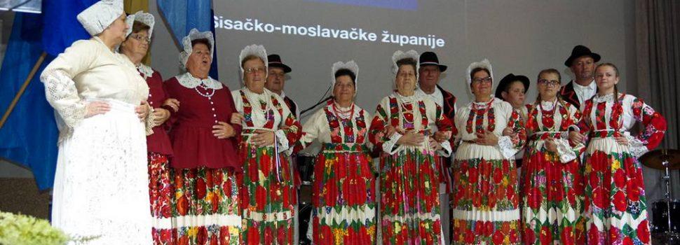 Svečana akademija povodom Dana Sisačko-moslavačke županije