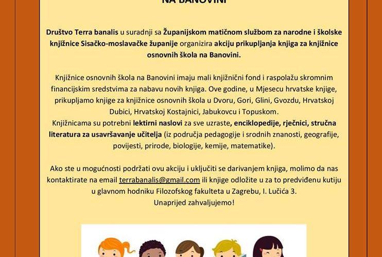 Akcija prikupljanja knjiga za knjižnice osnovnih škola na Banovini