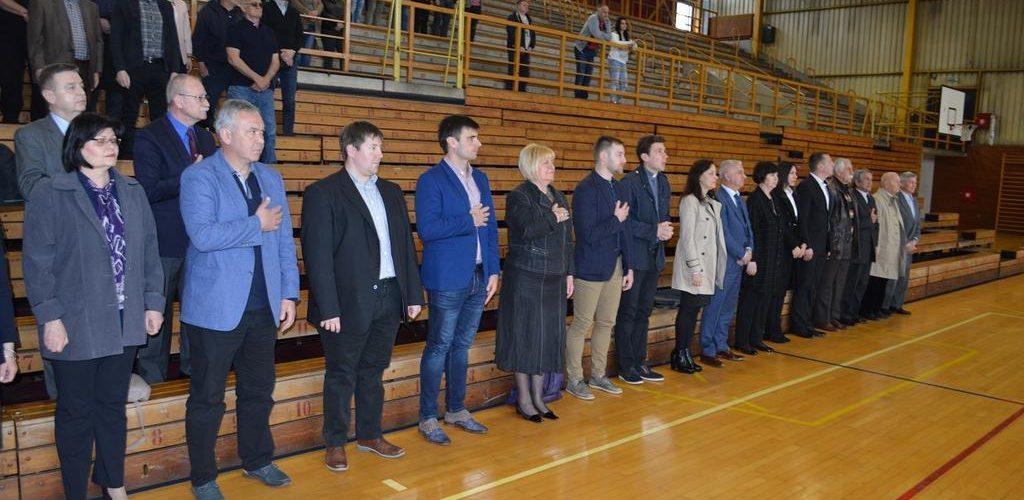 40 godina Sportske dvorane Brezovica